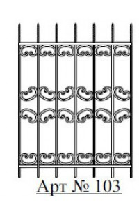Решетка стальная Святогор для окон арт. 103