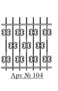 Решетка стальная Святогор для окон арт. 104