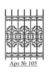 Решетка стальная Святогор для окон арт. 105