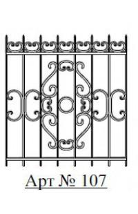 Решетка стальная Святогор для окон арт. 107