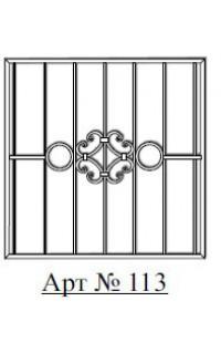 Решетка стальная Святогор для окон арт. 113