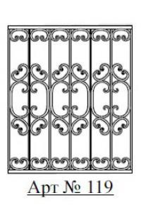 Решетка стальная Святогор для окон арт. 119