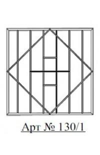 Решетка стальная Святогор для окон арт. 130/1