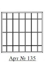 Решетка стальная Святогор для окон арт. 135